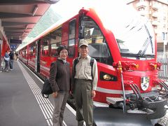 マッターホルンを望むスイス旅行(その3 ベルニナ鉄道)