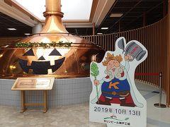 キリンビール神戸工場を見学