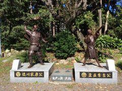 元城町東照宮 浜松のパワースポットに行ってきました!