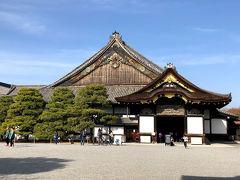 日本百名城を訪ねて:No.53二条城