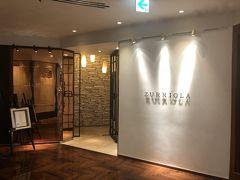 銀座発のスペイン料理店「スリオラ」~東京が誇るモダンスパニッシュの名店。ミシュランガイド東京2つ星獲得店~