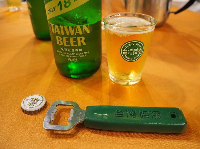 今回で7回目となった、海の日連休恒例の台湾オフ会旅行記第三弾。これが最終章となります。<br /><br />7回目のオフ会は四川料理の驥園川菜餐廳にて開催され、今年も参加させて頂いておりまして、その様子を・・・と言っても他の参加メンバーが既に旅行記UPしておりますので、私のは参考程度にとどめて頂ければと思います。<br />オフ会翌日は、今年に入ってからずっと続く鼻炎の影響か、暑さの影響かわかりませんが体調が今一つな所に加えて、突然の腹痛もあって、遠くに出かけられずといった具合だったので、オフ会メンバーからお誘いを受けた食事会に参加しつつ、市内でダラダラダラダラ過ごし、その翌日は松山空港の朝便でサクッと帰国した次第です。<br /><br />非常に内容は薄いのですが、私の備忘録として残しておきます。他の方の旅行記と比較して頂ければ、その薄さを実感頂けるかと思います。<br /><br />最後に、いつもこのような楽しい場を提供いただいている「まあちゃん」さんには感謝感謝です。今回も、呼んで頂きありがとうございました。<br />次回呼んで頂いた場合には、もう少しいいもの差し入れできればと考えておりますので、今後ともよろしくお願いいたします。