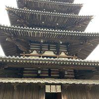 奈良観光 法隆寺〜東大寺