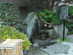 男山:延命長寿の水を再訪