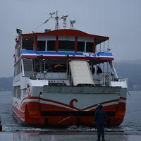 【3日目】豪雨に負けるな!戦艦大和とSLやまぐち号の旅
