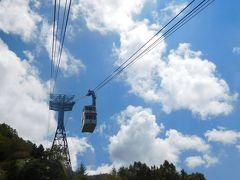 新穂高ロープウェイと奥飛騨温泉郷(2016晩夏・飛騨高山の旅 1)