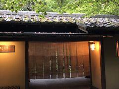 予約が取り辛い須坂仙仁温泉岩の湯に泊まる、栗の時期だからもちろん(笑)小布施にも立ち寄る旅。