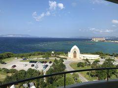 沖縄リゾート旅行(1日目)