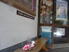 嵐のあとに 金沢の奥座敷に、オジャマしたヨ!