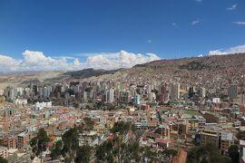 世界一標高が高い首都 ボリビア・ラパス -2018年GW 南米11-