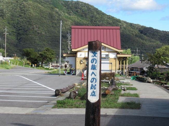 2019年山陰旅行4日目(2019/9/23) 車で巡る岡山鉄道遺産の旅