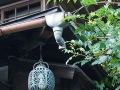 青春18切符で初秋の鎌倉/英勝寺&海蔵寺へ♪