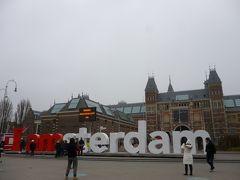 2014冬☆ヨーロッパ一人旅☆オランダ編③