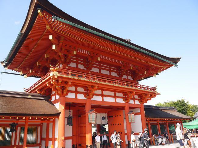良い日旅立ち♪ そうだ!京都へ行こう 3日目 最終日