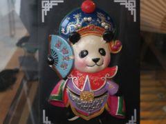中国 成都の旅 1