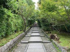 京都ぶらり旅~秋の味覚と2泊3日の極上ステイ(後編)