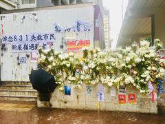 7度目の香港(2)