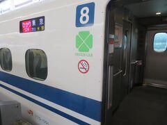 初秋の山陰めぐり(25終)新幹線グリーン車と東海道・横須賀線グリーン車を乗り継いで列車旅
