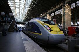 2019年10月 凱旋門賞とモロッコ・イギリス鉄道の旅 (9)  パリ・ロンドン ユーロスター乗車編