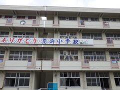 仙台、震災遺構