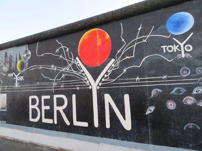 ドイツ4日目は今回の旅行で最も楽しみにしていたベルリン。<br />これまでの2つの町に比べて断然大きい大都市となり2日間掛けて回ります。<br />ライプツィヒから電車でベルリンに入りましたが昨日に続き最初は雨模様。<br />午後から天気が好転すると町の印象もガラッと変わったのは不思議でした。<br />ではライプツィヒ中央駅から列車に乗るところから始めたいと思います。<br /><br />