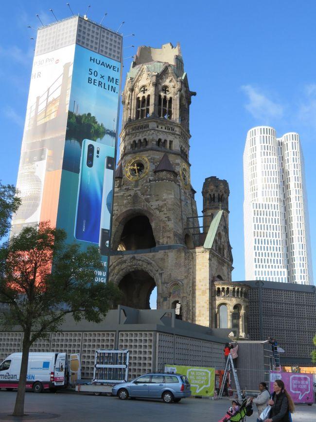 ベルリン2日目はナチスの爪痕と戦後ドイツを知る1日となりました。<br />午前中は日本人ガイドツアーに入りガイドブックではわからない<br />ベルリンの歴史やベルリンの実情を聞くことができました。<br />午後はベルリンの旧西ドイツ側を回ってみました。<br />ベルリンは奥が深い。<br />
