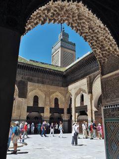 今日は何色?初ムスリムの国モロッコへ・・・おそるおそる駆け抜けた6日間!⑩☆フェズ☆マドラサ、フンドゥク等・・・途中まで順調だったのに・・☆