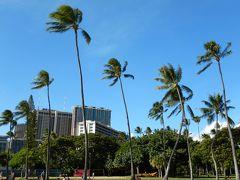 ハワイ初心者の旅~4日目、最終日
