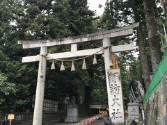 長野県の下の方の旅1泊2日