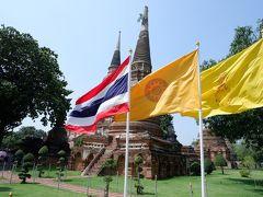 タイ女子3人旅