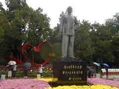 初北京 ② 天安門/中山公園から北京駅