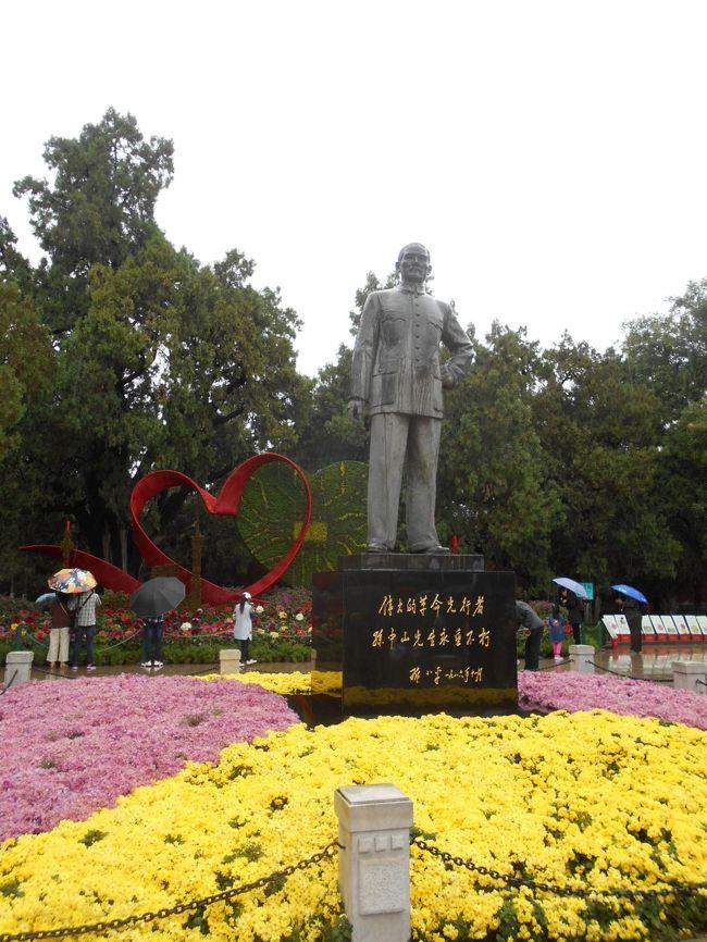 雨の天安門広場から中山公園と歩いた後、北京駅へ