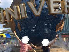 【ハネムーン】バリ島・シンガポールの旅⑥シンガポール2日目
