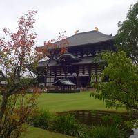 秋の奈良、台風一過のドライブへ