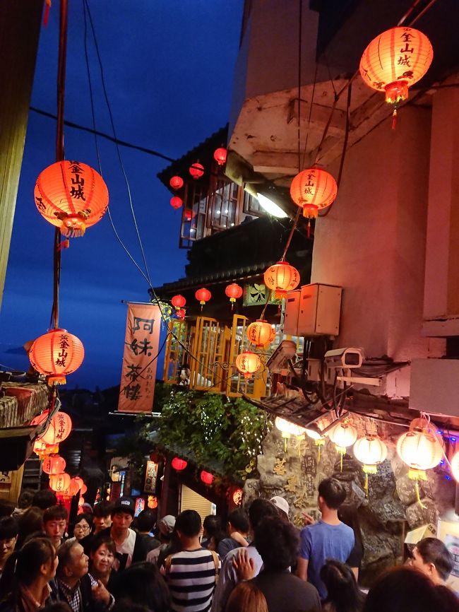 東京の友人と久しぶりに乾杯をしていた夜。<br />ふとした話の流れから、彼女が、まだ台北を<br />訪れたことがないことが判明…(((((((・・;)<br />それは、行ってみなくちゃ!<br />そして、トントン拍子に話が進み、東京から二人、私と妹(神奈川在住)は関空から、台北で集合することに決定。<br /><br />仕事の都合で、東京組の二人は金曜日からの2泊3日。私と妹は1泊追加の3泊4日。 プラス1日分は、今、話題のスポットがいっぱいの台中に行ってみることにしました。<br /><br />台湾グルメに、観光、お買い物で<br />お・も・て・な・し<br />東京組の二人を 台北LOVERにするぞ~!<br />(^。^)y-゜゜゜<br />