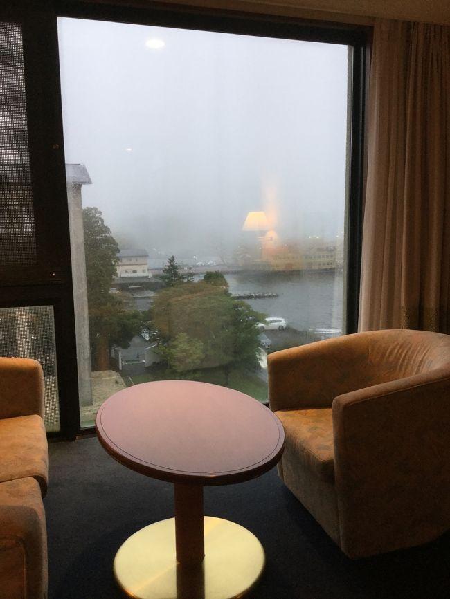 箱根ホテルに泊まる