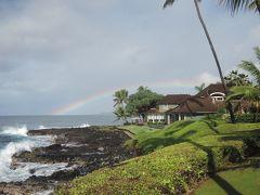 手付かずのハワイが楽しめるカウアイ島