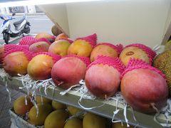 今期最後の芒果冰求めて食べまくり旅行☆④