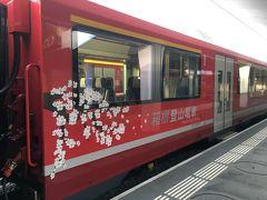 スイス アルプスの絶景とパリ、ウィーン観光18日間⑥-1 サンモリッツ からウィーンへ移動