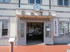 秋の北陸ロマン(4)敦賀鉄道資料館と人道の港敦賀ムゼウム