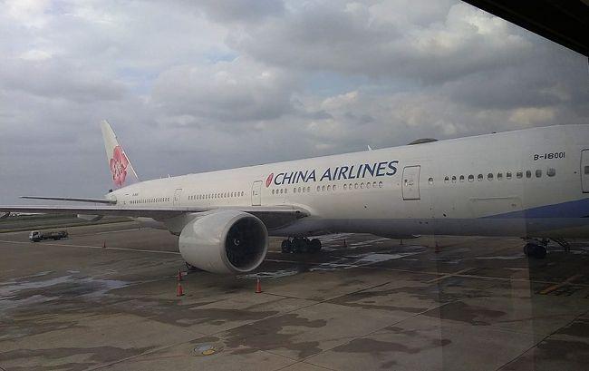 四日目、最終日。<br />あっという間に帰国です。<br />今回はチャイナエアラインなので、遅めの出発。<br />それまで台湾を満喫したい!!