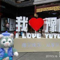 上海ディズニー 初の春イベントに行ってみた � ~今日は何の日??~