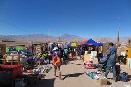 雨がほとんど降らない砂漠の街サンペドロ・デ・アタカマ -2018年GW 南米16-