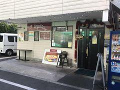 船堀発のインド料理店「ゴヴィンダス」~在日インド人が日本で一番おいしいと評価している本格インド料理店~