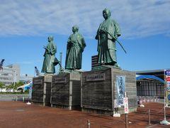 四国鉄道一周旅 (3) 阿波池田から高知へ MY遊バスで観光