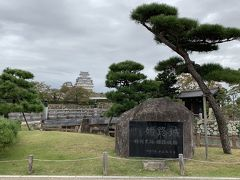国宝姫路城から神戸で神戸ビーフの旅2日目姫路で夕食編