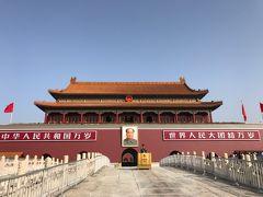 かけあし☆北京2泊3日(2)2019年10月 天安門・故宮etc