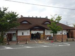和歌山周辺のローカル私鉄に乗りに行った【その4】 いろんな電車を乗り継いで行く和歌山電鐵線〈後編〉