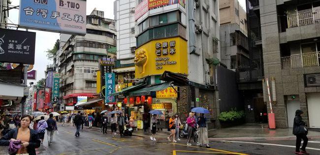 番外編と言っても大した写真は無いのですが、紹介できなかった宿泊したホテル、行ったレストランについての紹介をさせていただきます。<br />機会があれば、また台湾に出向いてみたいと思います。