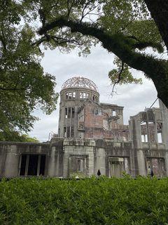 久し振りの国内旅行は広島 ①